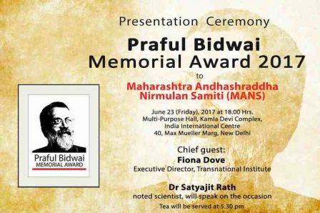 Programme and Invitation to Praful Bidwai Memorial Award 2017